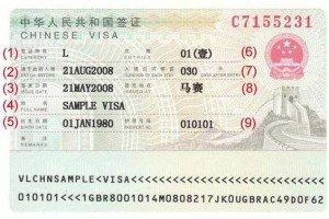 Périssabilité du VISA en Chine : rester 30 jours si mon visa expire au bout de 5 jours après mon arrivée en Chine  dans périssabilité visa en Chine chine-visa-chine_1250077254-300x200